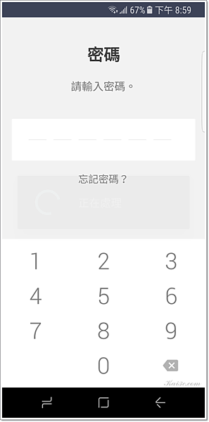 Screenshot_20170523-205938.png