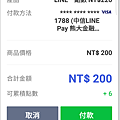 Screenshot_20170523-205947.png