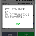 Screenshot_20170523-210000.png