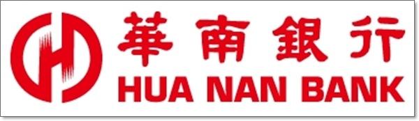HUA_NAN_BANK_LOGO