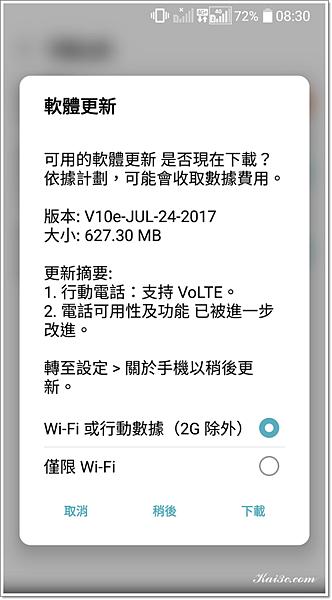 Capture+_2017-08-07-08-30-58.png