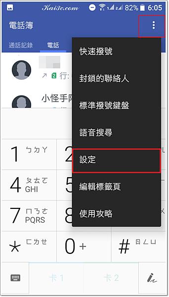 Screenshot_20170827-060513-1.png