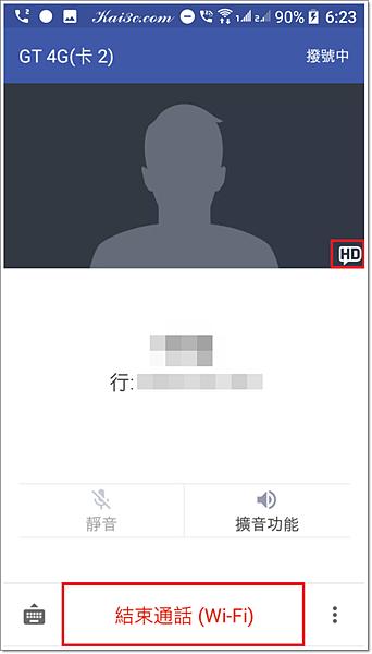 Screenshot_20170827-062332-1.png