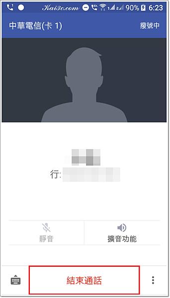 Screenshot_20170827-062357-1.png