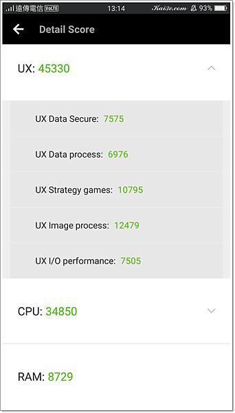 Screenshot_2017-10-14-13-14-00-34.png