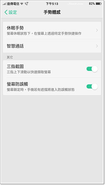 Screenshot_2017-10-29-17-13-02-23.png