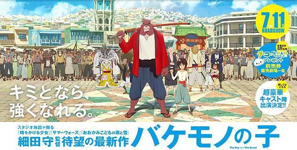 movie-guaiwudehaizi-poster-mask9