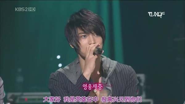 081018 KBS LOVE LETTER - TVXQ CUT (中字)[10-52-09].JPG