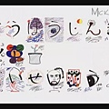 08_BIGEAST限定DVD上[(025898)23-55-17].JPG