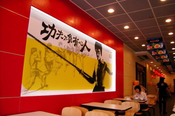 代言人是李小龍..根本就是利用他當商標..販賣模式完全同速食店
