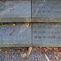 2010-11-20 15-08-41.jpg