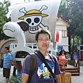 S 2011-08-27 08-42-46.jpg