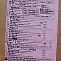 S 2012-01-30 12-33-35.jpg