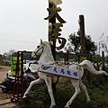 S 2012-03-03 11-51-20.jpg