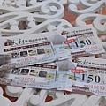 S 2012-03-21 12-00-00.jpg