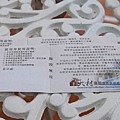 S 2012-03-21 12-00-16.jpg