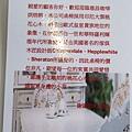 S 2012-03-21 12-59-28.jpg
