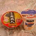 SC 2012-12-08 22-39-01.jpg