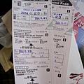 NEX-2014-06-21 14-26-06-S