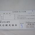 NEX-2014-06-23 09-17-13-S.JPG
