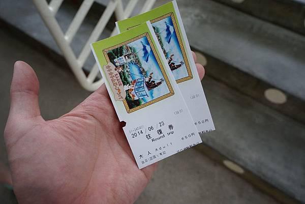 NEX-2014-06-23 13-18-01-S.JPG