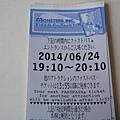 NEX-2014-06-24 12-31-32-S.JPG