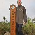 2011-01-22 11-50-37.jpg
