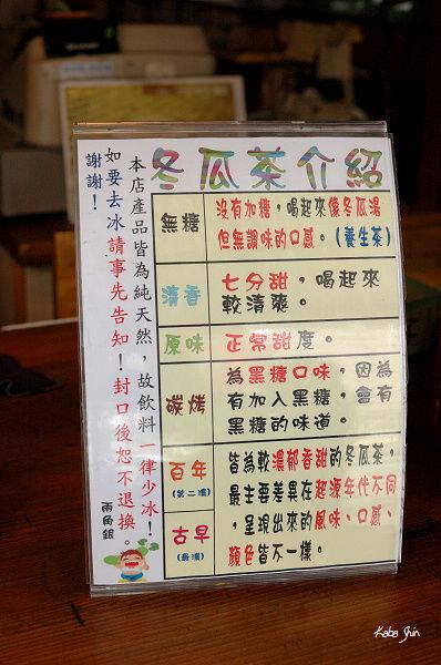 S 2011-05-01 09-49-10.jpg