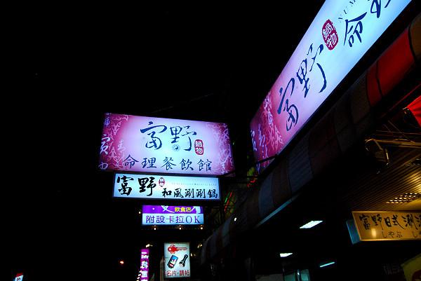 FUYA_0020_.jpg