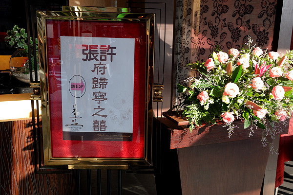 KORO WEDDING_088_.jpg