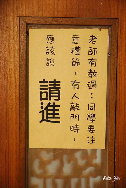 2010-08-25 19-12-01.jpg