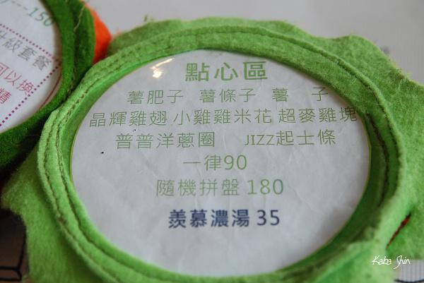 2010-12-31 13-45-09.jpg