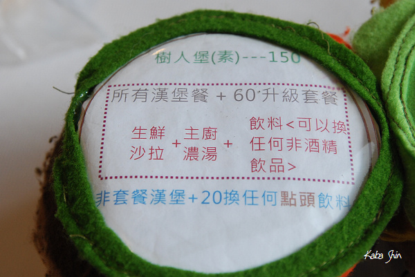 2010-12-31 13-44-57.jpg