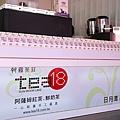 2010-11-20 12-41-47.jpg