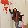 2011-02-12 10-41-07.jpg