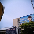 lomo 2010 pic 029.jpg