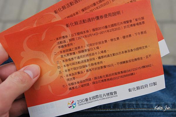 2011-02-12 09-49-35.jpg