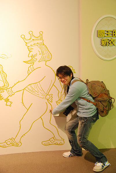 2010-12-31 15-56-00.jpg