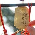 2010-11-20 15-01-46.jpg