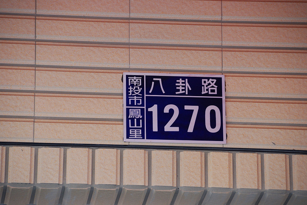 DSC_0001_013_.jpg