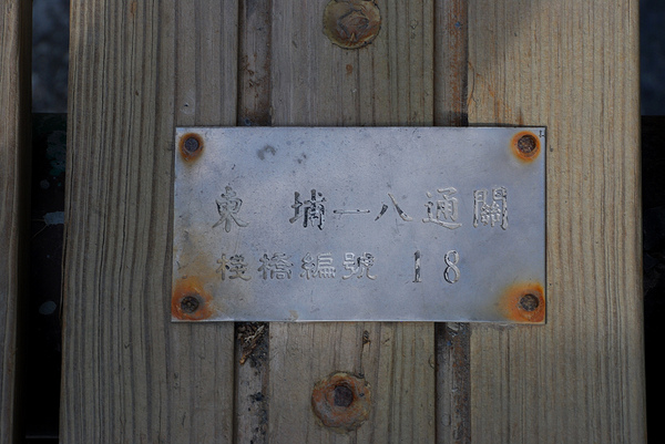 DSC_0011_135_.jpg