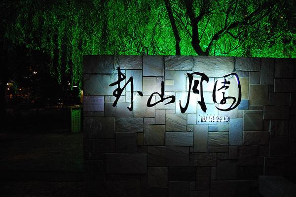 NOTSITO_111.jpg