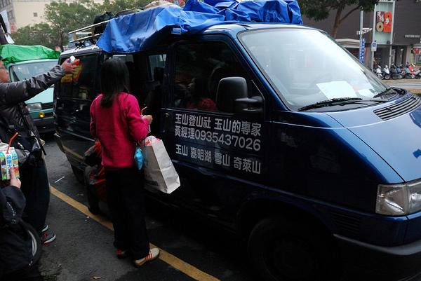 Yushan Day1_002_.jpg