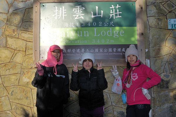 Yushan Day1_180_.jpg