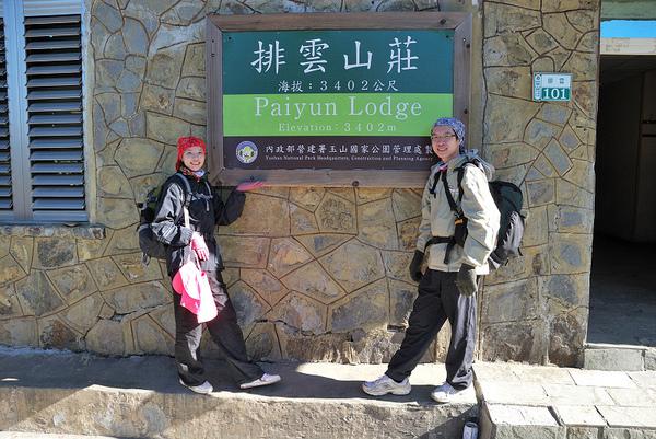 Yushan Day2_0143_.jpg