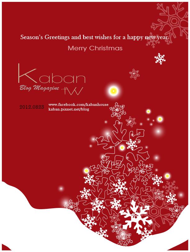 2012 聖誕卡