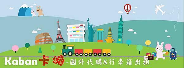 痞克邦banner.jpg