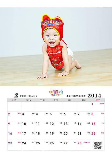 2014年月曆(直式寫真)2.jpg