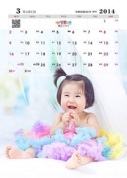 2014年月曆(直式寫真)3.jpg