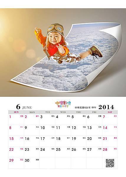 2014年月曆(直式寫真)6.jpg
